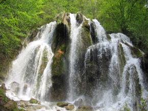 cascada-beusnitei