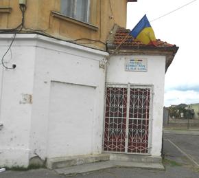 PRM Lugoj