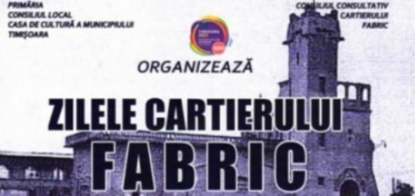 cartier fabric