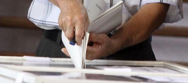 vot 4