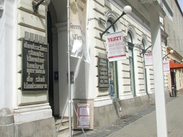 teatrul german si maghiar