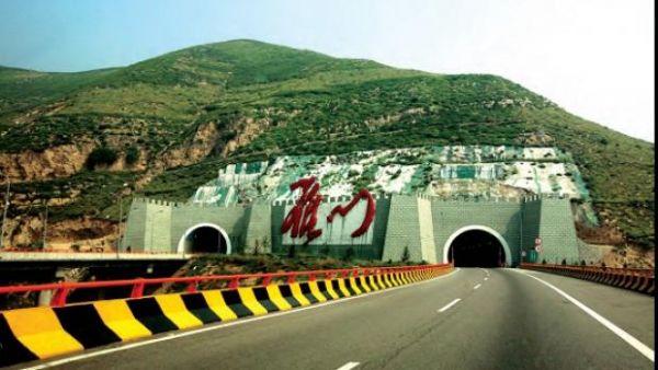 tunelul yanmenguan primul tunel pentru o autostrada din china 35064300