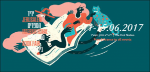 Tig Carte Ierusalim 300x145