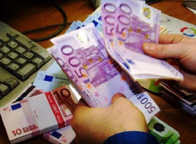bani-euro1