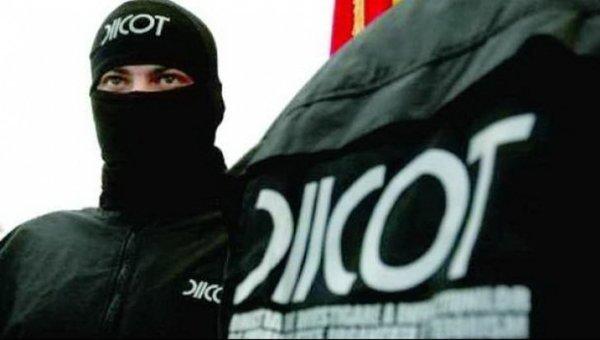 diicot terorism 07383000