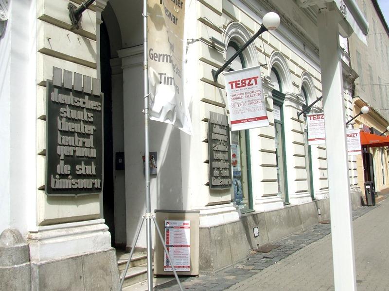 teatrul si maghiar DSCF3618