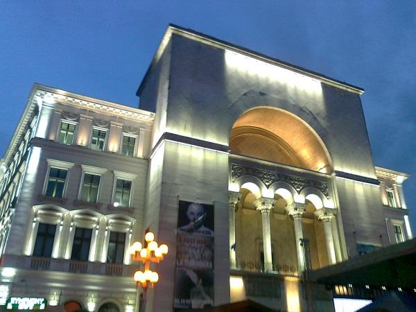 teatrul opera Foto